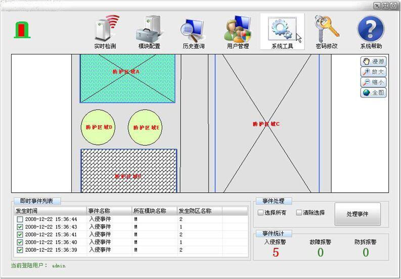 FVS008.jpg