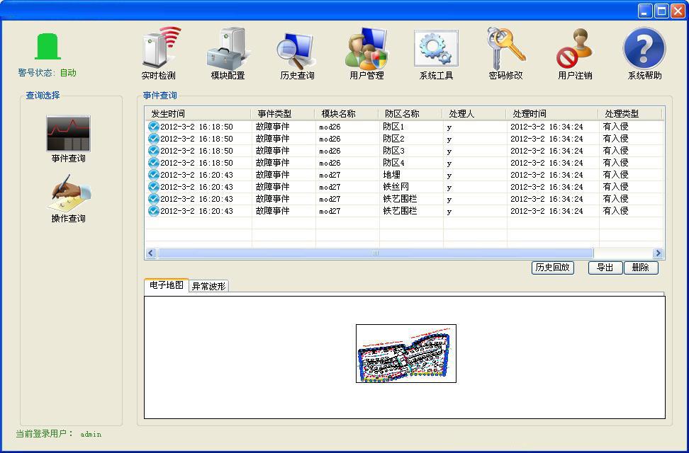 FVS009.jpg